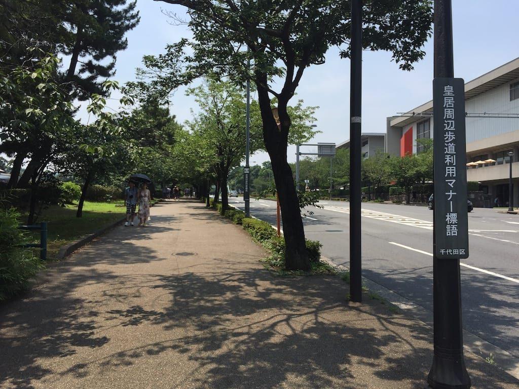 竹橋から千鳥ヶ淵公園まで04
