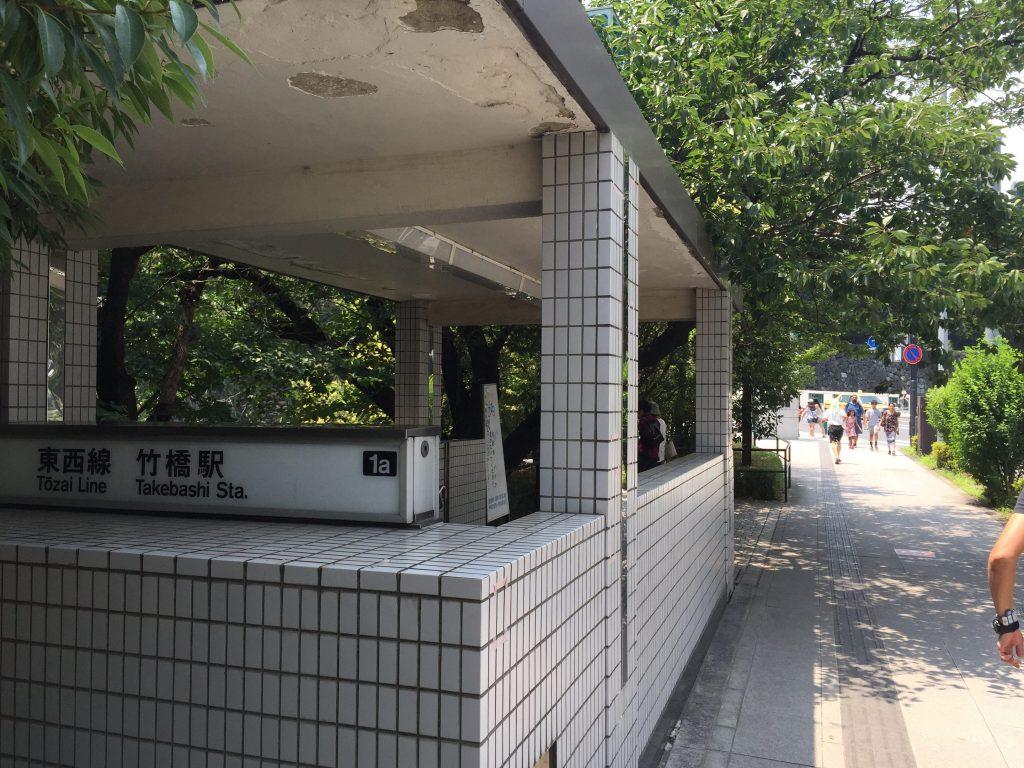 竹橋駅手前のトイレ1