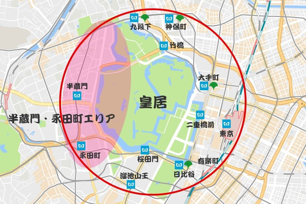 半蔵門・永田町エリアの最寄り駅