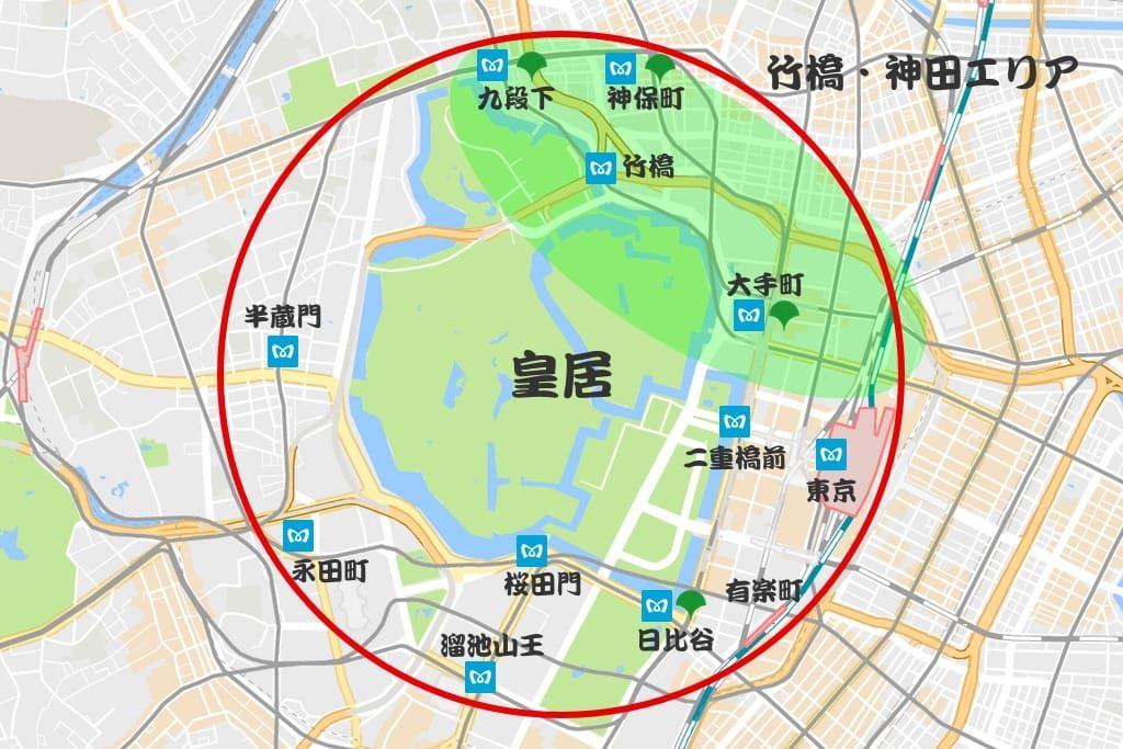 竹橋・神田エリアの最寄り駅