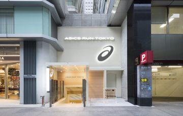 ASICS RUN TOKYO MARUNOUCHI(アシックスラン東京・丸の内)