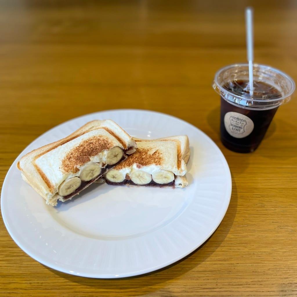 リラクプロ永田町店のバナナ餡サンド