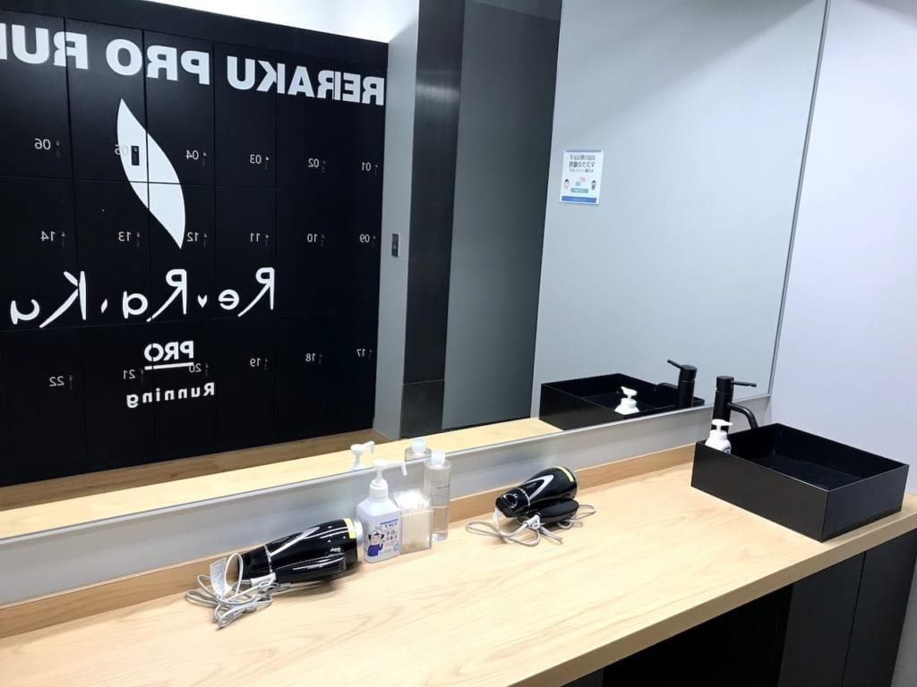 リラクプロ永田町店のパウダールーム01